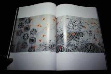 画像6: USUGROW / SHINGANIST 1 ARTBOOK (6)