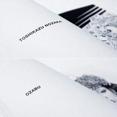 画像4: MONOCHROME zine / AARON HORKEY, MIKE GIANT, SHOHEI, KYOTARO, TOSHIKAZU NOZAKA, OZABU, SADAM, USUGROW (4)