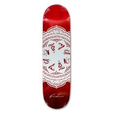 画像1: Evisen Skateboards ゑ / MIRROR - 鏡 SKATE DECK (1)