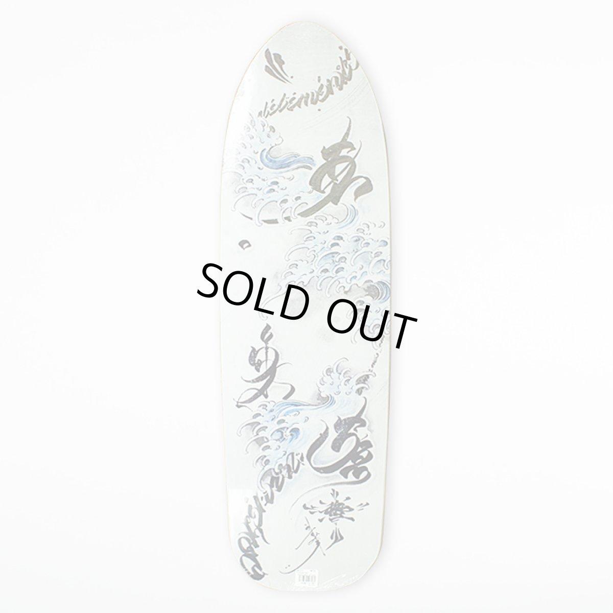 画像1: Volcom x Nozaka x Usugrow / TU STREET SURF SKATE DECK (1)
