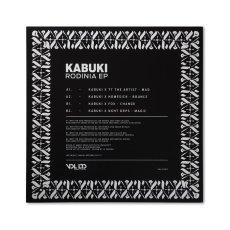 画像2: KABUKI / Rodinia EP [12'EP] (2)