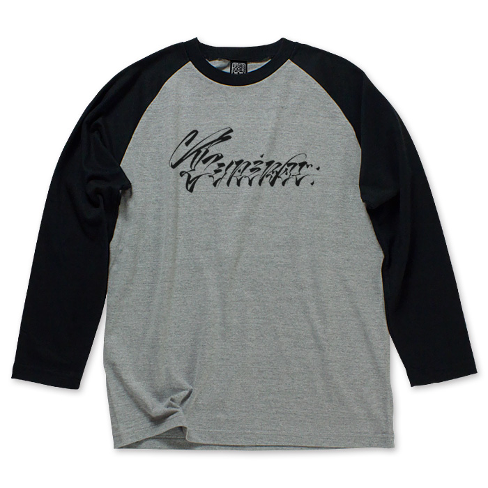 画像1: FUNERAL LONG SLEEVE BLACK RAGLAN (1)